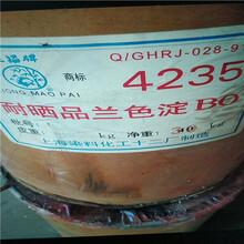 灌云高价回收氧化铁红商家图片