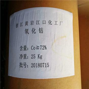 現金回收三元乙丙橡膠寮步價格