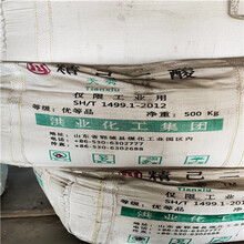 现金回收船舶油漆普陀价格图片