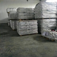 ABS树脂现金回收兰陵厂家回收图片