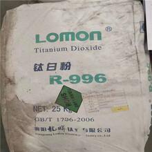 沛县高价回收聚氨酯油漆价格图片