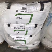 海藻酸钠高价采购新吴区回收厂家图片