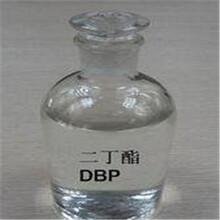 大量回收聚乙烯吡咯烷酮富阳区联系方式图片
