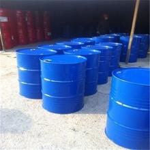 潍城区高价回收大红粉厂家图片