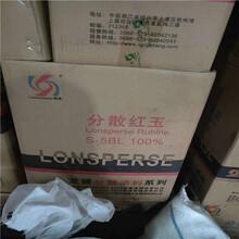 抗氧剂现金回收古镇回收价格图片