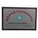 环保产品西湖除尘砂轮机-杭州市环保产业协会会员单位