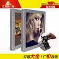 广州汇百美户外工程大型广告牌100mm正面开启灯箱