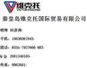 维克托供应美国CELESCO,CELESCO拉绳位移传感器,CELESCO编码器