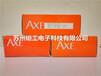 M1-A23A台湾钜斧AXE直流数显电表