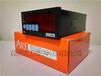AXE钜斧MMS-6A29C六位盘面电表
