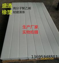 厂家供应超高分子量聚乙烯板可定制规格聚乙烯耐磨衬板