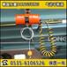 BH56010韩国东星气动平衡器,具有悬浮功能,配件单卖