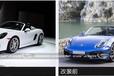 保时捷图片Porsche改装BOXSTER前杠GT4尾翼