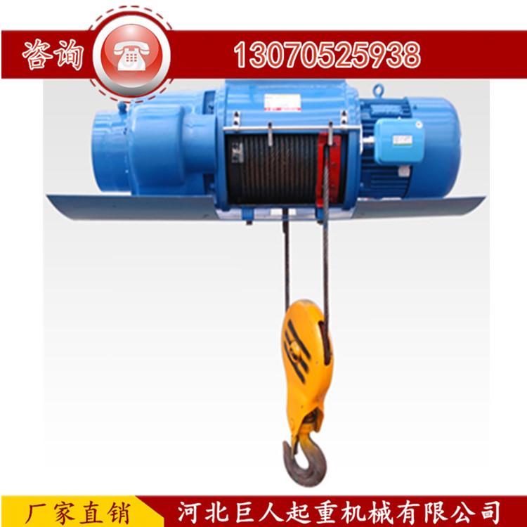 电动葫芦规格型号电动葫芦起重机