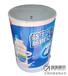 广州促销冰桶酸奶饮品专用促销商超广场活动制冷保温冰桶