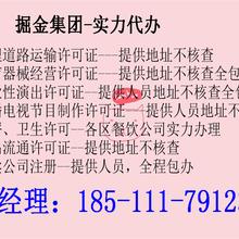 专业代办北京中小企业Q板挂牌上市、E板挂牌上市