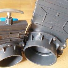 供应PVC闸阀焊接UPVC手动插板阀排水专用塑料PVC闸阀批发产品图片