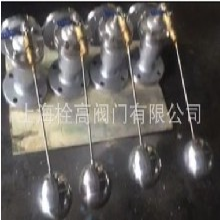 厂家批发H142X-16P不锈钢液压水位控制阀水箱水位自动控制阀