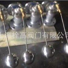厂家批发H142X-16P不锈钢液压水位控制阀水箱水位自动控制阀图片