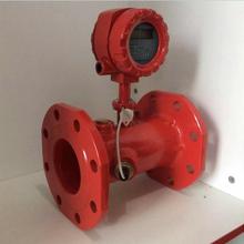 批发流量开关消防水箱专用流量开关消防管道水流开关产品图片图片
