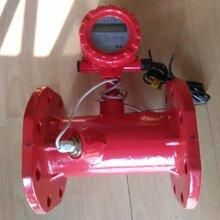 厂家直销消防水箱流量开关消防高位水箱流量开关流量开关产品图片