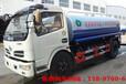 东风多利卡5吨8吨洒水车、绿化喷洒车厂家现车直销
