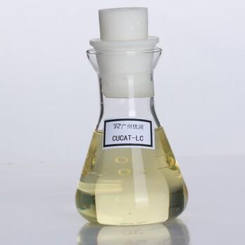 无溶剂PU合成革环保催化剂CUCAT-LC