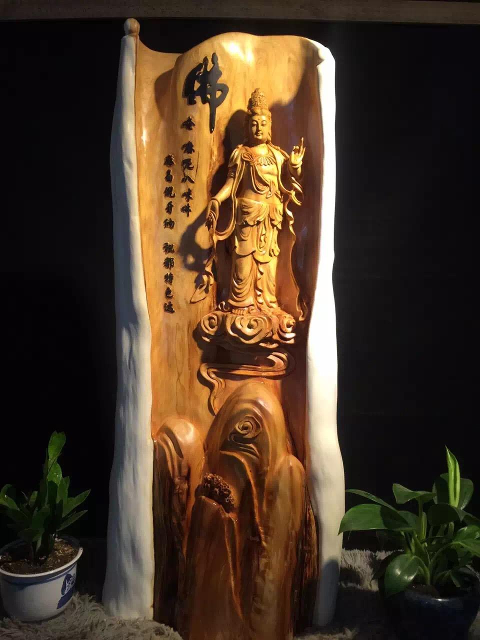 崖柏山水根雕自在佛经观音工艺礼品家居摆件木雕招财风水开业贺礼