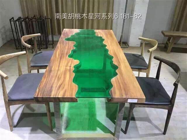 胡桃木烘干实木大板桌原木星河系列流水餐桌咖啡桌餐厅个性家具