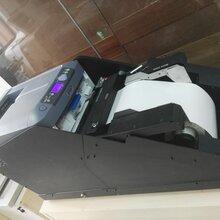 彩色卷筒纸不干胶标签打印机