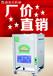 成都豆腐坊专用蒸汽发生器
