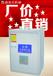 成都蒸发器豆腐专用设备