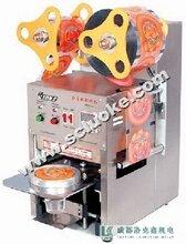 成都洛克奶茶机设备图片