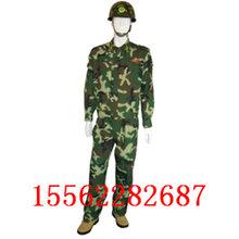MC-2型迷彩服森林消防迷彩服