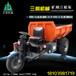 乐山电瓶车电池72v一组乐山矿山三轮车全新乐山矿山设备