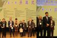 2021第十二屆中國國際薯業博覽會2021薯業高峰論壇