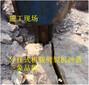 新疆昌吉混凝土分裂机全国进口材质销量第一