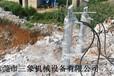 云南文山岩石劈裂机路基土石方岩石分裂设备