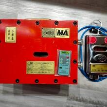 DJ4/127J機載式甲烷斷電儀