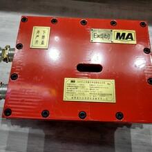DXLQ-1200830膠帶硫化機主要技術參數及規范