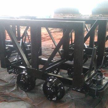 MPC5-6井下用平板車,平板車規格,平板車廠家銷售