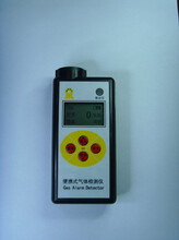 DN-B5000型氣體檢測報警儀
