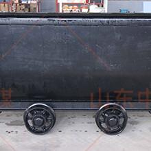 MGC1.1-6固定式礦車1.1立方600軌距固定式礦車