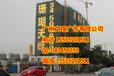 楼盘外墙挂网发光字滨州网灯字楼盘外墙灯网发光字外墙拉网灯布字