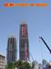 楼盘巨型灯网字,制作楼盘排栅字,制作楼盘发光字_漳州地产外墙挂网字