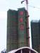 楼盘外墙大字制作楼盘大广告字楼盘外架上挂网字合肥墙体网灯字