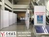 上海地区板式屏风出租