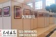 鞍山市书画艺术展览挂画展板展架销售