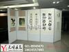 江阴市书画展览布置公司,画展展板出租公司,无锡展板出租