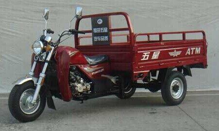 宗申150 水冷三轮摩托车